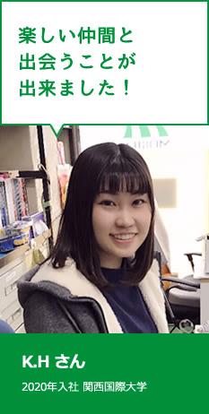 menu_kawaguchi