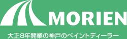 株式会社モリエン コーポレートサイト