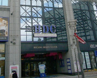 HDC神戸ショールーム03